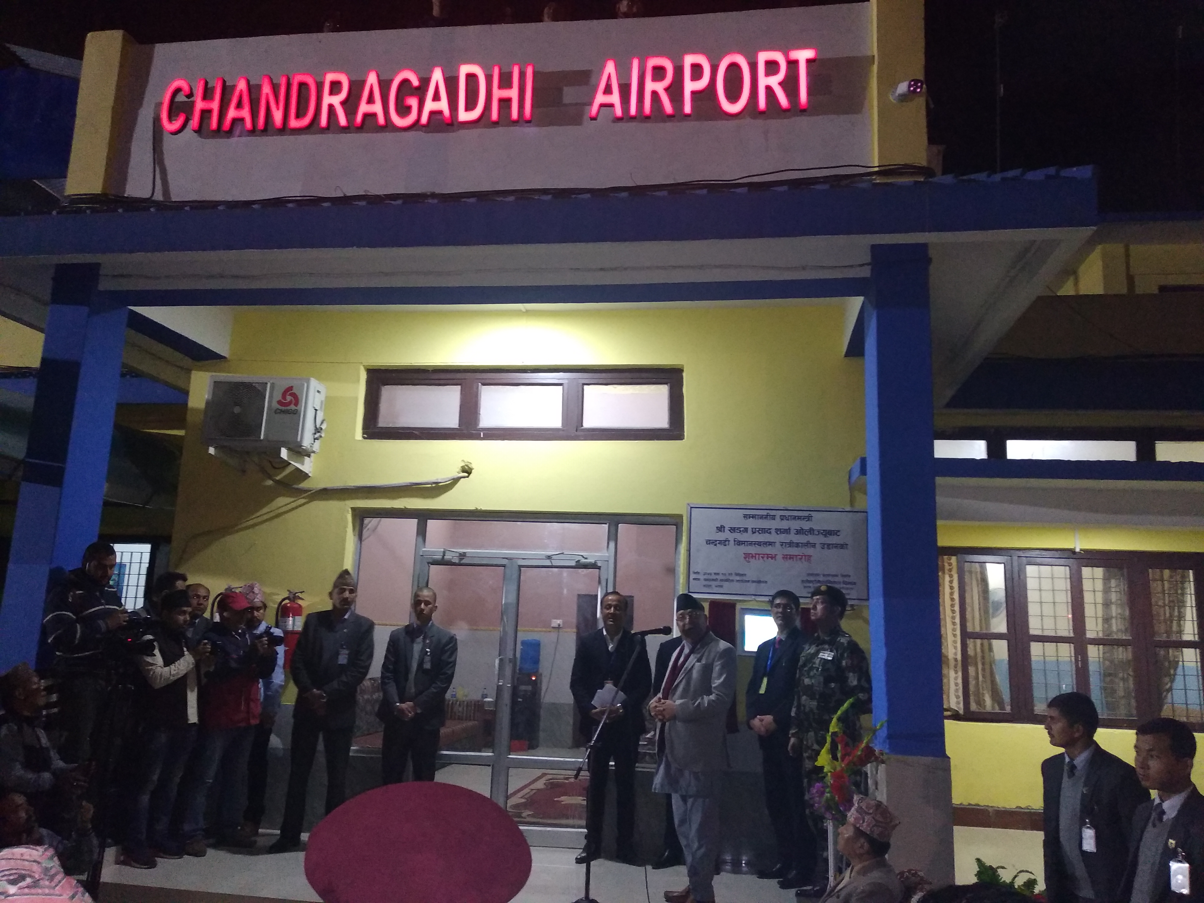 Inauguration Ceremony of Night Flight Operation at Chandragadhi Airport