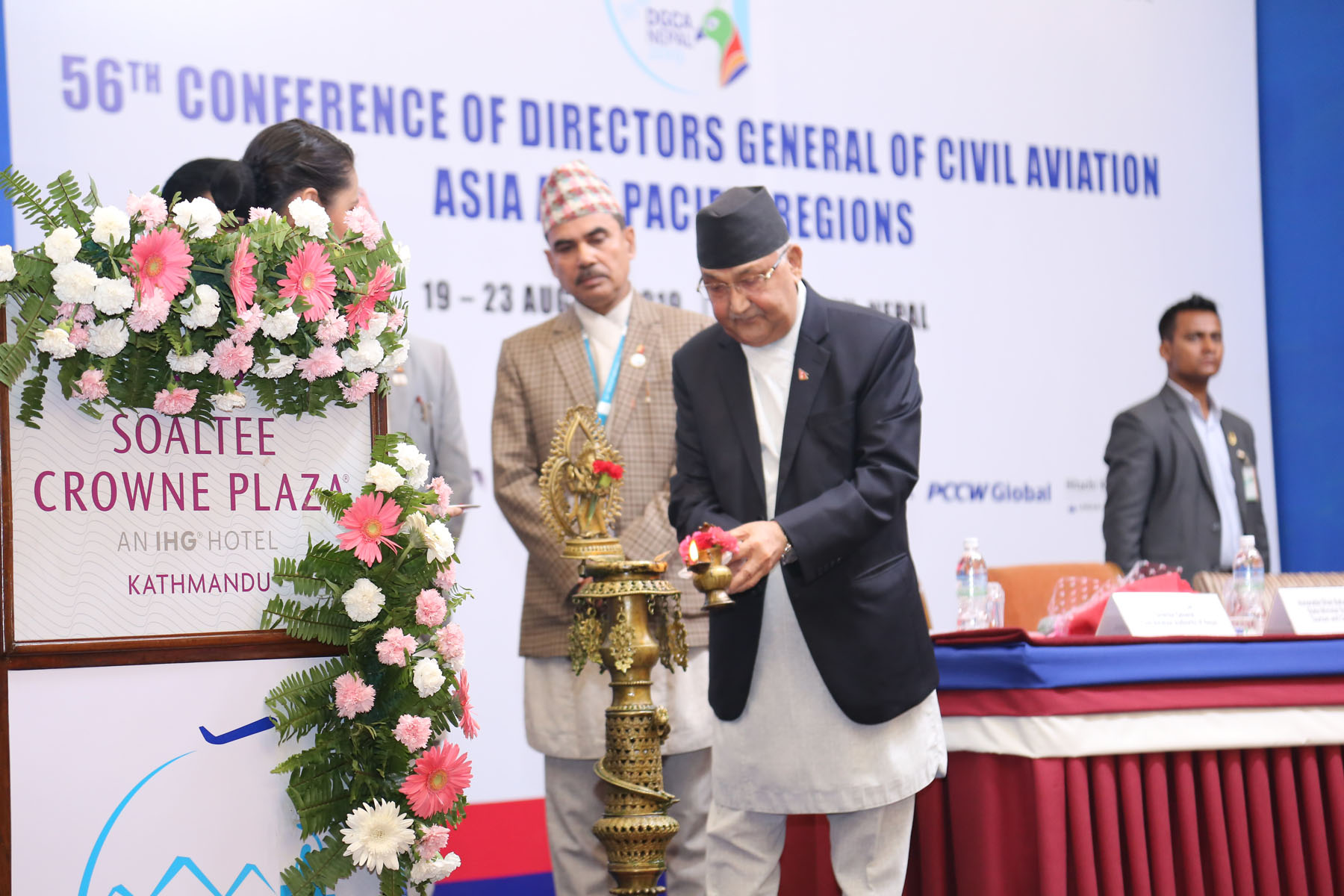 56th DGCA Conference Inaugurated by Rt. Hon'ble PM